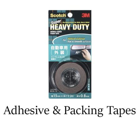 Adhesive & Packing Tapes