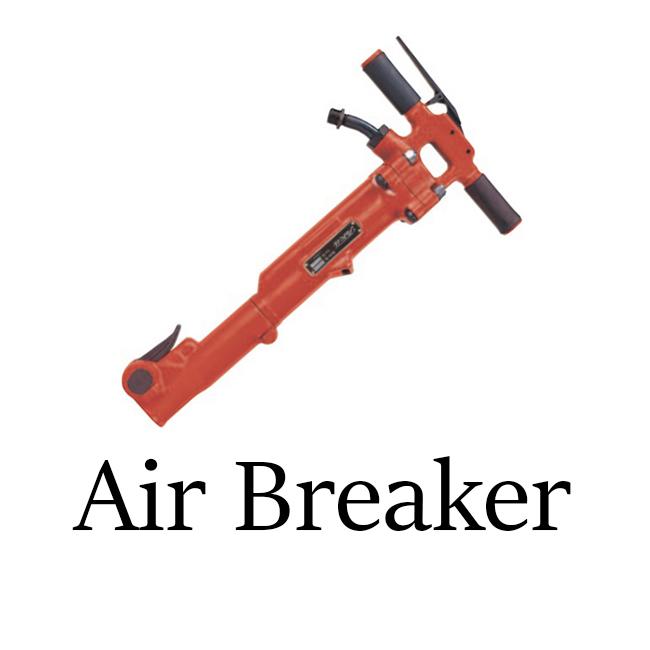 Air Breaker